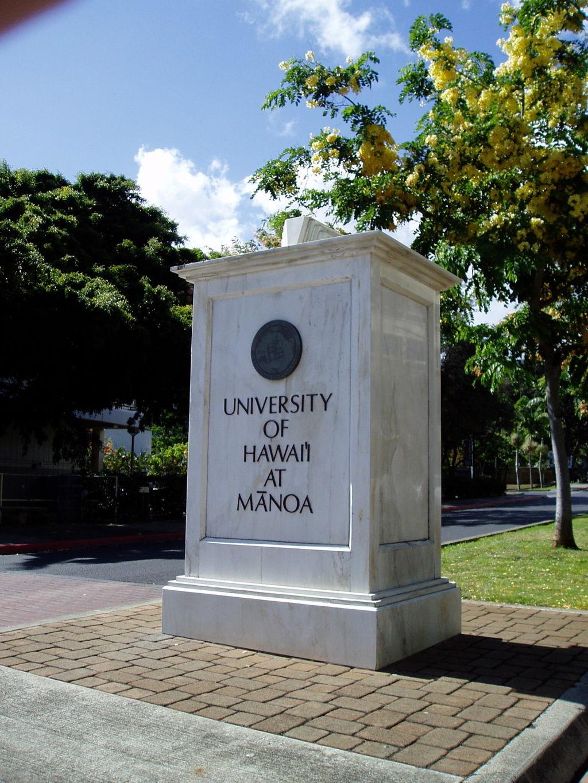 1024px-Stone_marking_the_entrance_to_University_of_Hawaiʻi_at_Mānoa